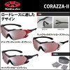 OGK CORAZZA (コラッツァ) 3 set lens cycling sunglasses eyewear (bebike).