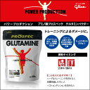 グリコ(glico) アミノ酸 プロスペック グルタミン パウダー【80】200g (JAN:4901005708594) サプリメント パワープロダクション ...