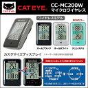 CATEYE(キャットアイ) CC-MC200W マイクロワイヤレス サイクルコンピューター 自転車 サイクルメーター bebike