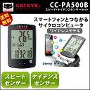 キャットアイ CC-PA500B スピード+ケイデンスキット パドローネ スマート 本体・スピード・ケイデンス CATEYE (4990173028467) b...