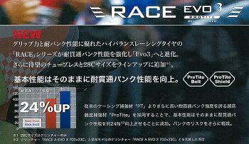 Panaracer(パナレーサー)RACEtypeAEVO3(レースタイプA)700C自転車ロード