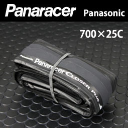 パナレーサー クローザー プラス 700×25C ブラック 【80】(F725-CLSP-B) タイヤ 自転車 ピストバイク 700C bebike