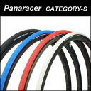 Panaracer CATEGORY-S2 700×23c カテゴリーS2 パナレーサー タイヤ 自転車 ピストバイク ロード bebike