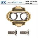 Crank Brothers(クランクブラザーズ) MTN premium cleat kit プレミアム クリートキット 自転車 ビンディングペダル クリート bebike