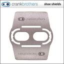 Crank Brothers(クランクブラザーズ) shoe shields シューシールド 自転車 ビンディングペダル クリート bebike