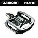 シマノ PD-MX80 EPDMX80 BMX/DH用 【左右セット】 フラットペダル 自転車 MTB フラットペダル bebike
