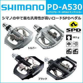 PD-A530 | 시 마 노 SPD 페달 (EPDA530) (bebike)