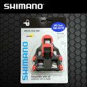SM-SH10 クリートセット SPD-SL用 (固定モード/左右ペア/オプション/M5×8mm)(Y42U98020) シマノ 【80】 自転車 bebike