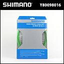 シマノ ロード用  PTFE ブレーキケーブルセット グリーン (Y80098016) SHIMANO ケーブルセット 自転車 ロード bebike