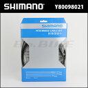 (Y80098021) (XTR BRケーブルセット Y80098090モデルチェンジ品) SHIMANO 自転車 bebike