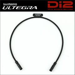 EW-SD50 900mm SHIMANO エレクトリックワイヤー DURA-ACE 9070/ULTEGRA 6700 Di2シリーズ エレクトリックケーブル 自転車 bebike