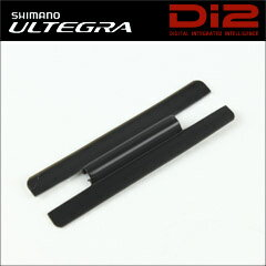 SM-EWC2 SHIMANO エレクトリックワイヤーカバー(シマノ デュラエース / アルテグラ) DURA-ACE 9070/ ULTEGRA 6700 Di2シリーズ 自転車 bebike