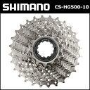 シマノ(shimano) CS-HG500 カセットスプロケット 11-32T/11-34T (TIAGRA 4700シリーズ) bebike