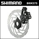シマノ(shimano) BR-M375 ブラック メカニカルディスク レジンパッド(B01S) (EBRM375MPRL) bebike