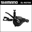シマノ(shimano) SL-RS700 ブラック 左右レバ−セット 2X11S (ISLRS700PAL) bebike