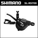 シマノ(shimano) SL-RS700 ブラック 右レバーのみ 11S (ISLRS700RAL) bebike