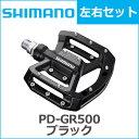 shimano (シマノ) PD-GR500 [ブラック] フラットペダル 【左右セット】(EPDGR500L) bebike