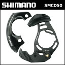 シマノ(shimano) SM-CD50 ISCG05対応 付属/ハーフガード 36T用 1枚 (ISMCD506G105)