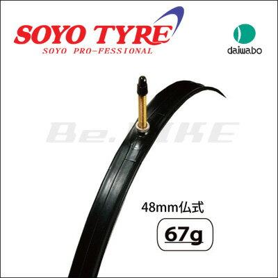 SOYO (ソーヨー) チューブ バルブ長48mm 仏式バルブ 対応サイズ:WO 700x18-25C(4580319133508) チューブ 自転車 ロードバイク ピストバイク クロスバイク