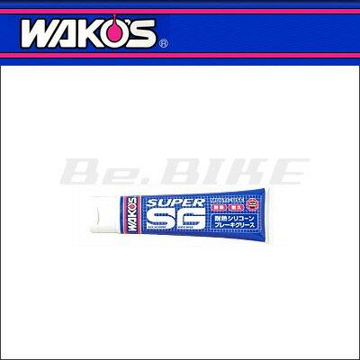 WAKO'S(ワコーズ) SSG スーパーシリコーングリス(チューブ)V251 100g 自転車 グリス 和光ケミカル bebike