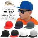BB 無地 ベースボール キャップ スナップバック 帽子 オリジナル 別注 刺繍 対応 NEW EAR ニューエラ otto オットー …