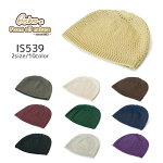 IS539Bebro(ビブロ)コットン100%イスラム帽イスラムワッチニットキャップ高品質コットン帽子ワッチキャップビーニー丸洗い