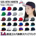 OTTO オットー 20カラー 無地 シンプル ベースボール キャップ スナップバック 帽子 オリジナル 別注 刺繍 3D 立体 3D…