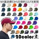 NEWHATTAN CAP 20カラー ニューハッタン コットン ウォッシャブル ベースボール キャップ 帽子 無地 シンプル メンズ …
