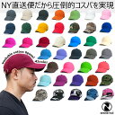 NEWHATTAN CAP 20カラー ニューハッタン コットン ウォッシャブル ベースボールキャップ 帽子 無地 シンプル メンズ …