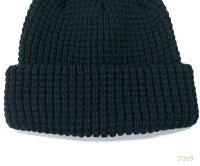 ワッフル編地リブ定番無地ニット帽おりかえしワッチ帽子定番別注オリジナル作成刺繍対応可WF713