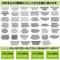 NEWHATTANオリジナル刺繍1個1978円20カラー
