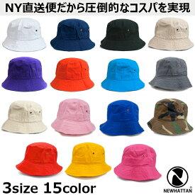 NEWHATTAN ニューハッタン バケット コットンツイル ウォッシャブル ハット 帽子 定番 別注 オリジナル 別注 刺繍 対応 1500 3サイズ 15カラー