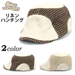 ハンチング レディース メンズ ユニセックス ゴルフ帽子 プレゼント 58.5cm 2カラー 無料ラッピング Bebro(ビブロ)MU