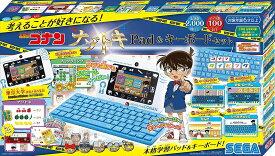 名探偵コナン ナゾトキPad キーボードセット タイピング 学習玩具