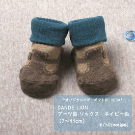 『 DANDE LION ダンデライオン ブーツ型 ソックス 紺色 ネイビー 7〜11cm 』 靴下 シューズ型 ソックス ベビー カジュアル ベビー用品 出産祝い おしゃれ かわいい 日本製 男の子 赤ちゃん