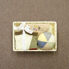 『 DANDE LION ( ダンデライオン ) ミニカゴD-1 ボール セット ライオン 』 ベビー用品 出産祝い おしゃれ かわいい 日本製 男の子 赤ちゃん