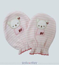 BORN FREE ( ボンフリー ) ミトン ピンク ベビー用品 出産祝い おしゃれ かわいい 日本製 女の子 男の子 赤ちゃん