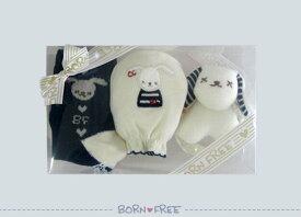 BORN FREE ( ボンフリー ) クリア セット C-4 コン ベビー用品 出産祝い おしゃれ かわいい 日本製 女の子 男の子 赤ちゃん