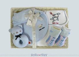 BORN FREE ( ボンフリー ) カゴS-15 お散歩 セット ブルー ベビー用品 出産祝い おしゃれ かわいい 日本製 女の子 男の子 赤ちゃん