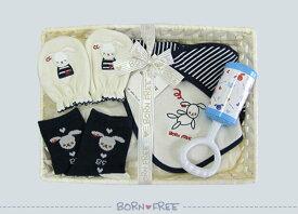 BORN FREE ( ボンフリー ) カゴS-16 新生児 セット コン ベビー用品 出産祝い おしゃれ かわいい 日本製 女の子 男の子 赤ちゃん