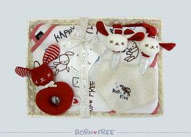 BORN FREE ( ボンフリー ) カゴS-18 お食事 セット アカ ベビー用品 出産祝い おしゃれ かわいい 日本製 女の子 男の子 赤ちゃん