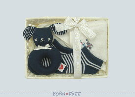 「 BORN FREE ボンフリー カゴミニ-09 新生児 セット コン 」 出産祝い 女の子 男の子 ベビー用品 出産祝い おしゃれ かわいい 日本製 女の子 男の子 赤ちゃん