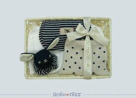 「 BORN FREE ( ボンフリー ) カゴミニ-10 ファースト セット コン 」 出産祝い 出産祝 男の子 おとこのこ 女の子 おんなのこ ベビー用品 出産祝い おしゃれ かわいい 日本製 赤ちゃん