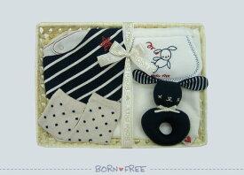 BORN FREE ( ボンフリー ) カゴS-22 お祝い セット コン ベビー用品 出産祝い おしゃれ かわいい 日本製 女の子 男の子 赤ちゃん