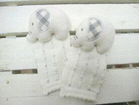 『 オーガニックコットン フットトーイ ゾウ パイル地 グレーチェック 』 ベビー用品 出産祝い おしゃれ かわいい 日本製 女の子 男の子 赤ちゃん