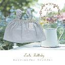 『Lulu lullaby(ルルララバイ) キャミソールエプロン ウィンド ブルー』【名入れ対応 可能商品】 【RCP】/02P28Sep16/