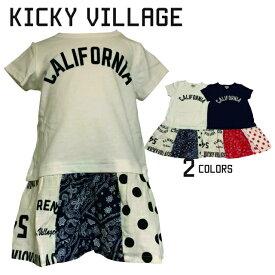 女の子 ワンピース kicky village子供服KICKY VILLAGE1カジュアル切り替えワンピース子供服 子供ワンピ ワンピースペイズリー柄 ドット柄 おしゃれかわいい 綿100%