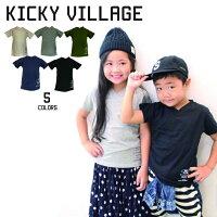(KICKYVILLAGE)KICKY子供服Tシャツ