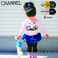 channel子供服チャンネル子供服ロンt80cm90cm100cm110cm120cm130cm140cm男の子女の子