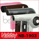 Nobby NB1903 ノビー ヘアドライヤー